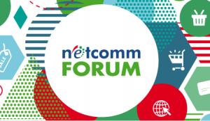 In arrivo: Netcoom Forum 2017
